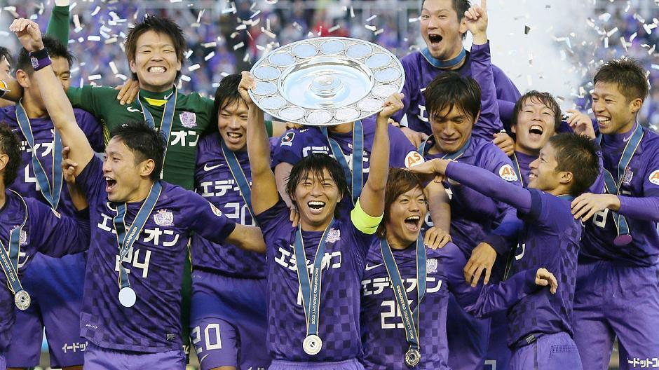 Japanische Fußball Liga