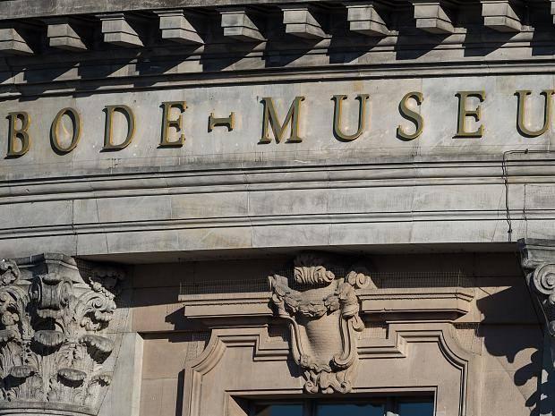 Raub Aus Bode Museum Die Millionen Münze Bleibt Verschwunden