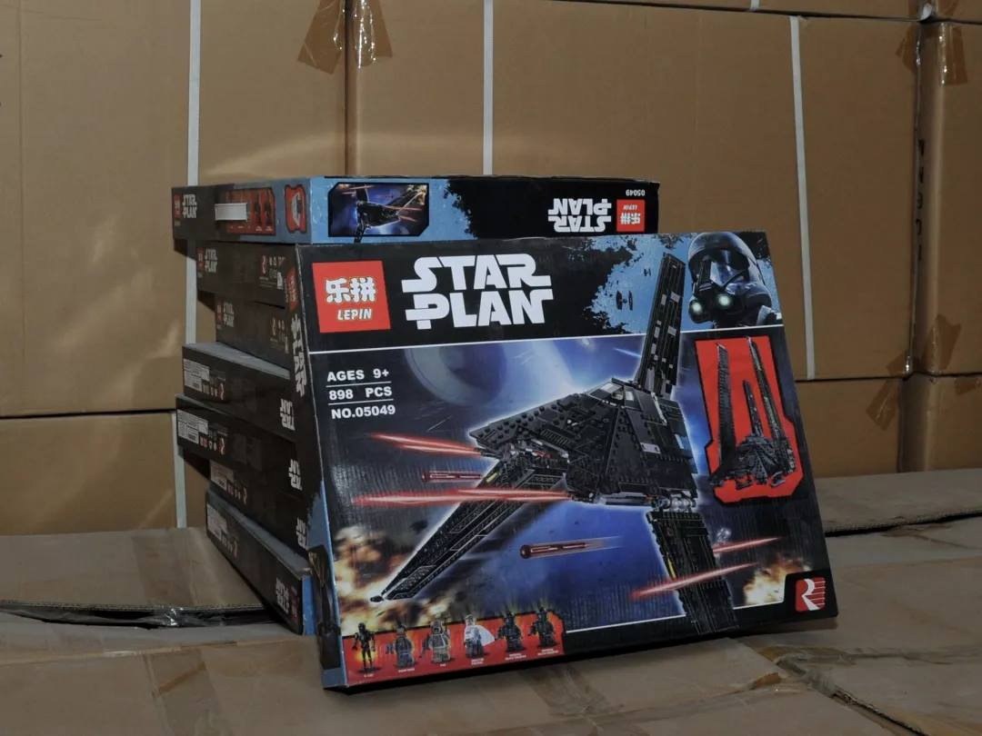 Kampf dem Fake-Lego - Raubkopie-Fabriken in China geschlossen