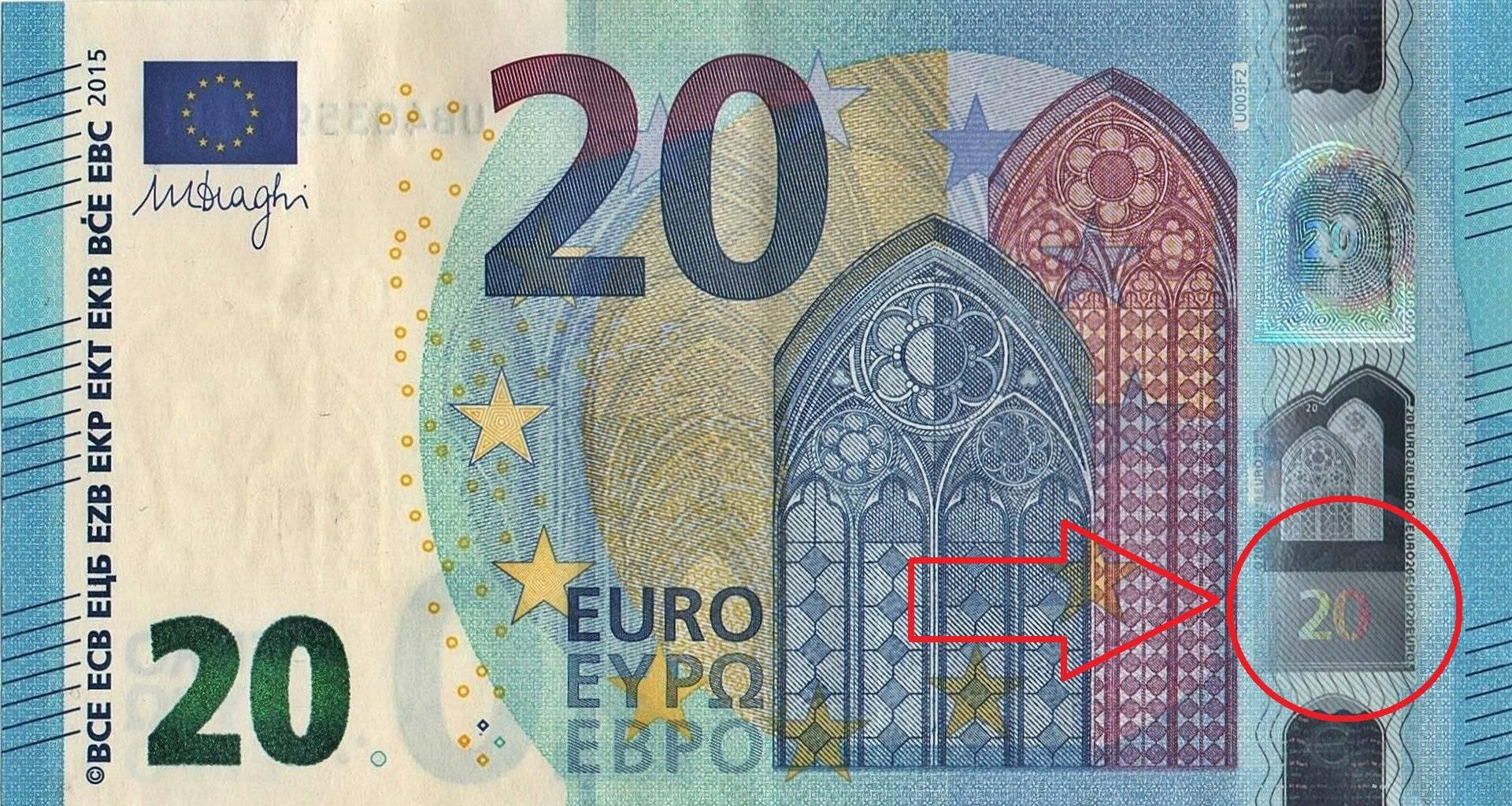 geldautomat 200 euro schein