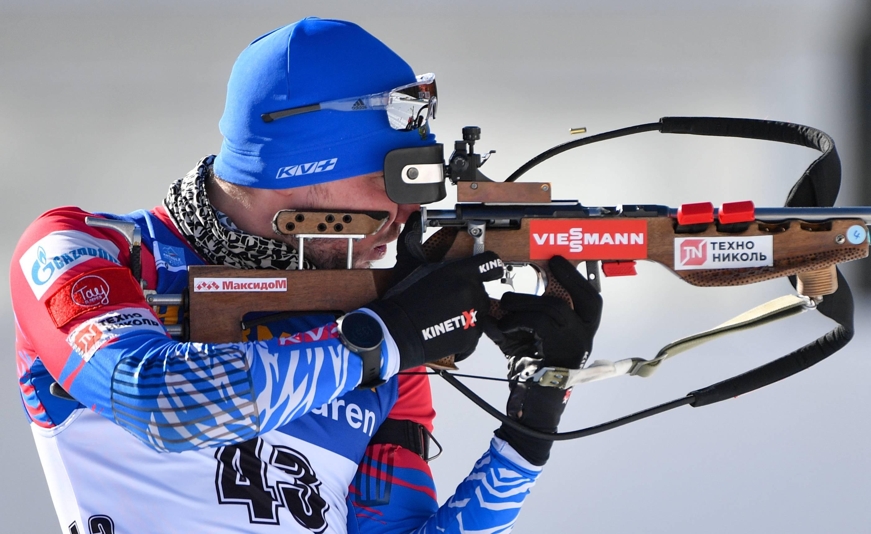 Medaillenspiegel Biathlon